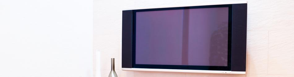 お問い合わせフォーム:テレビ壁掛け金具のエモーションズ株式会社